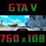 3 Ecrans Surround avec une GTX 1080 résolution 5760×1080