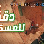 Rainbow Six Siege : Random Wins