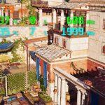 Call of Duty : Black Ops 4 – I7 6800k + GTX 1080 + 32G RAM + SSD #Benchmark