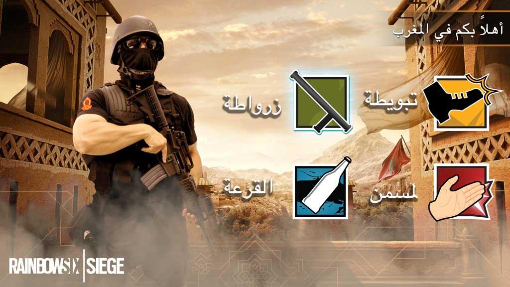 Rainbow six siege Moroccan operator Maroc operateur r6 siege